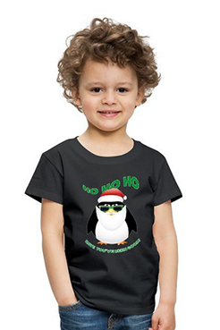 Santa Claus T-Shirt Motiv